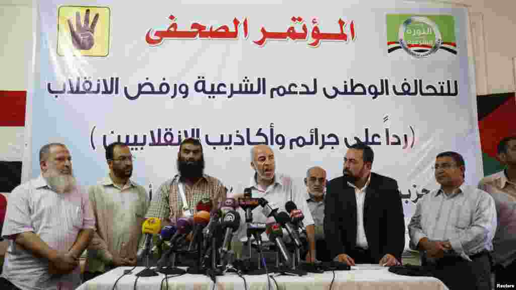 Members of the Muslim Brotherhood hold a news conference in Cairo August 20, 2013.