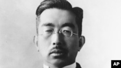 An undated photo of Japanese Emperor Hirohito.
