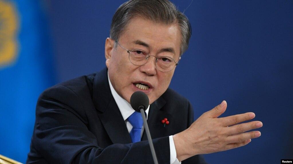 Tổng thống Moon Jae-in.