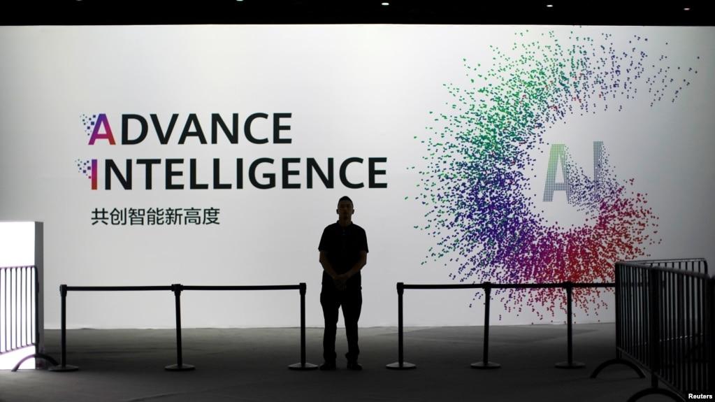 2018年9月在上海召开的世界人工智能大会的一角(路透社)(photo:VOA)
