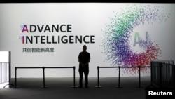 美智庫蘭德公司報告指中國利用大數據監控國人
