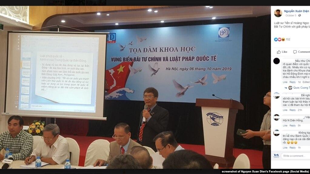 Tọa đàm về bãi Tư Chính, diễn ra ở Hà Nội hôm 7/10/2019