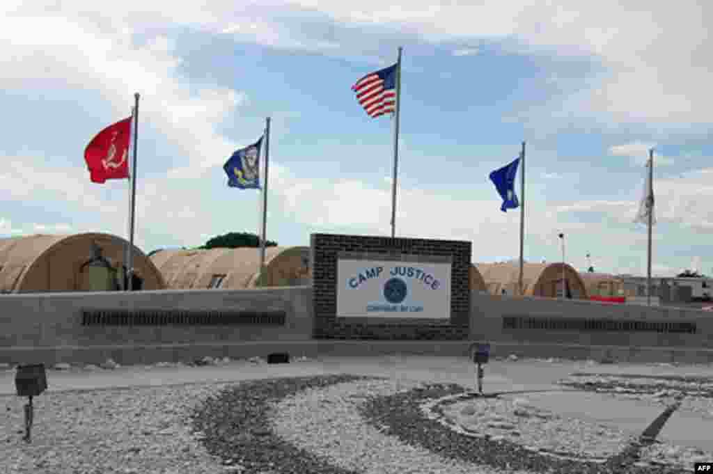 Yıldız Yazıcıoğlu'nun Guantanamo İzlenimleri