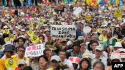 Ðây là cuộc biểu tình lớn nhất kể từ khi xảy ra vụ khủng hoảng hạt nhân tại nhà máy điện hạt nhân Fukushima