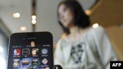 Việt Nam quy định xử phạt các vi phạm về viễn thông