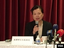 台湾经济部次长王美花 (美国之音钟辰芳拍摄)
