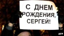 Правозащитник Лев Пономарев.