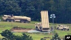 """AQShning ballistik raketaga qarshi """"THAAD"""" mudofaa sistemasi"""