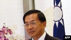 Cựu Tổng thống Ðài Loan Trần Thủy Biển