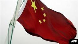 Trung Quốc tuyên bố chủ quyền trên toàn bộ Biển Nam Trung Hoa mà Việt Nam gọi là Biển Đông
