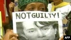 دادگاه برمه درخواست استیناف رهبر جنبش دمکراسی را رد می کند