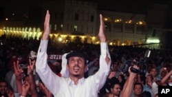 Το Κατάρ πανηγυρίζει