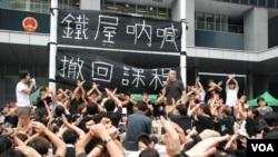 """香港民間反國教大聯盟9月3日在政府總部舉行 """"鐵屋吶喊"""" 集會,喻意黑色開學日"""