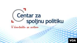"""Centar za spoljnu politiku uz pomoć ambasade SAD organizovao je konferenciju """"Srbija, Zapadni Balkan i zapadne integracije u vremenima izazova"""""""