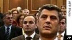 Kosovo A Member Of IMF, IBDR