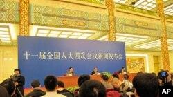 全国人大举行新闻发布会