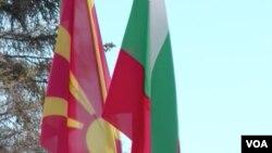 North Macedonia Bulgaria meetings