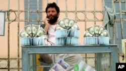 از برگزاری دور دوم انتخابات بیش از دو ماه می گذرد