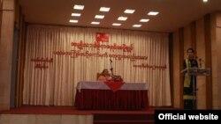 ရန္ကုန္၊ ဗဟန္းၿမိဳ႕နယ္ ေတာ္၀င္နွင္းဆီ သီရိခန္းမမွာ က်င္းပတဲ့ NLD ရဲ႕ ပထမအႀကိမ္ ဗဟိုေကာ္မတီ စတုတၳ အစည္းအေ၀း