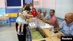 23 Haziran 2019, İstanbul Büyükşehir Belediyesi seçimleri