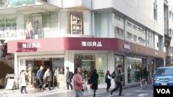 """東京新宿的一家""""無印良品""""直銷店"""