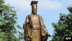 Tượng Lý Thái Tổ ở Hà Nội