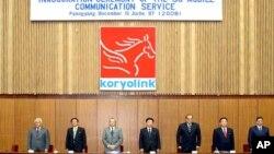 지난 2008년 12월 이집트 통신회사 오라스콤이 평양에서 3세대 휴대전화 네트워크 개통식을 가졌다. (자료사진)