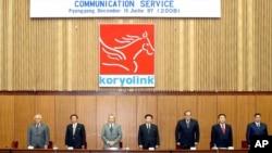 지난 2008년 펴양에서 이집트 통신회사 오라스콤이 3세대 휴대전화 네트워크 개통식을 가졌다. (자료사진)