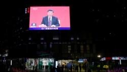 """时事经纬(2020年10月15日) - 魏京生:习近平的路走下去中国不是崛起,而是崩溃; """"拜登经济学""""靠大幅增税,商界对其""""左倾""""政策感到担忧"""