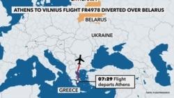 VOA Graphics Animation - Athens to Vilnius Flight Path