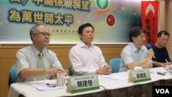 台灣教授協會舉辦台中關係新展望座談會。(美國之音張永泰攝)