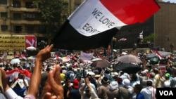 Những người ủng hộ Tổ chức Huynh đệ Hồi giáo tụ tập ở Quảng trường Tahrir, ngày 24/6/2012