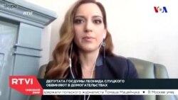 Amerikanın qadın qrupları Rusiyanın #MeToo hərəkatına dəstək verir