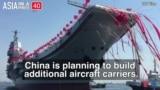 China's New Warship