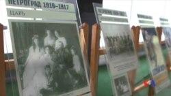 2017-03-08 美國之音視頻新聞: 俄羅斯人不再歡慶蘇維埃革命一百週年 (粵語)
