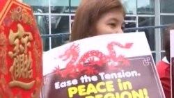 菲示威者敦促中國緩解區域緊張局勢