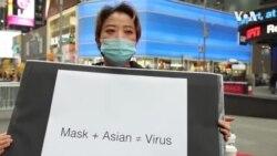 中国留学生时报广场发口罩,反歧视