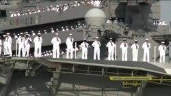 USS Ronald Reagan အာရွဆိုက္ေရာက္