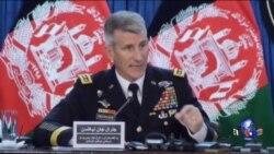 美俄在阿富汗问题上相互指责
