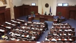 До петок договорените законски измени во Собрание