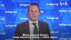 Що експерти у США кажуть про запровадження воєнного стану в Україні. Відео