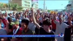 گزارش علی جوانمردی از تظاهرات در شهرهای جنوبی عراق