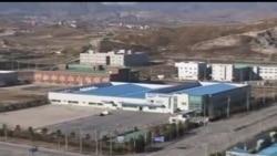 2013-07-04 美國之音視頻新聞: 平壤准許南韓企業返回工業園區檢查設備
