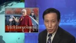 Kunleng News Nov 27, 2013