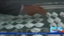 نگرانی از افزایش استفادۀ تابلیت 'کا' در هرات