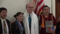 美议员:西藏和解有利美中关系