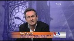 До пропагандистів, які роздмухували війну в Україні, ще будуть питання - британський публіцист. Відео