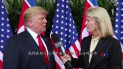 2018-06-12 美國之音視頻新聞: 川普總統接受美國之音專訪