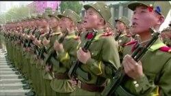 ABŞ Şimali Koreyanı terrorizmə dəstək verən ölkələr siyahısına saldı