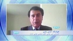 حسنیاری: روسیه برای حمله شیمیایی سوریه پاسخگو باشد چون خلع سلاح را برعهده داشت